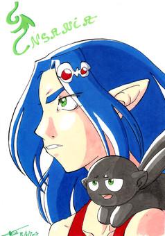 Insania : manga cover