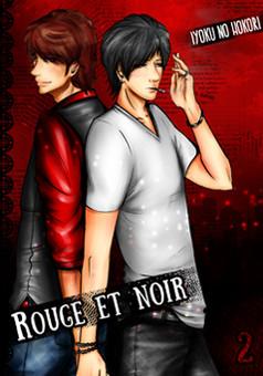 Rouge et Noir : manga cover