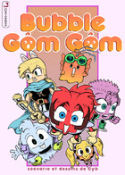 Bubblegôm Gôm: cover