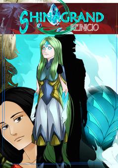 Shinágrand reinicio : manga portada