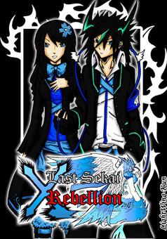 Last Sekai X Rebellion : manga cover