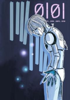 0101 : manga portada