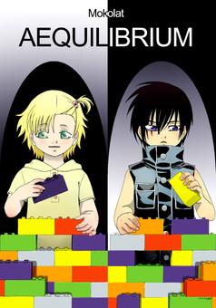 Aequilibrium : manga portada