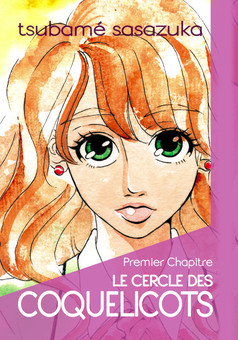 Le Cercle Des Coquelicots : manga couverture