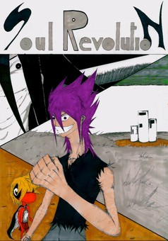 Soul Revolution : manga cover