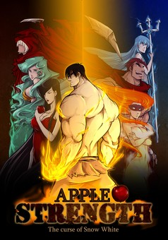 Apple strength : manga cover