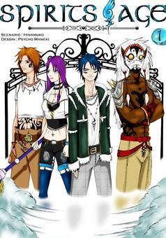 Spirits Age : manga couverture