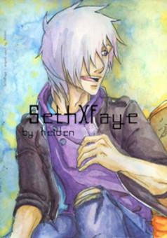 SethXFaye : manga couverture