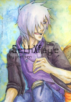 SethXFaye : manga cover
