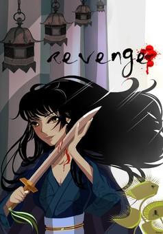 Revenge : manga couverture