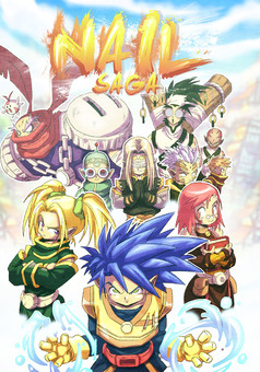 Nail Saga : manga couverture