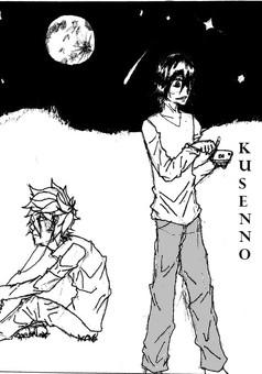 kusenno : manga couverture