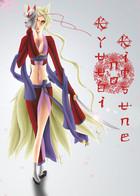 Kyuubi no Kitsune: cover