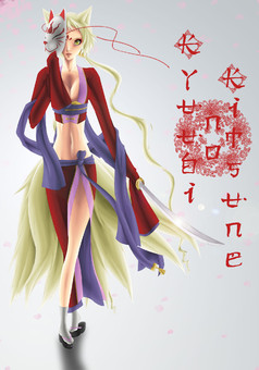 Kyuubi no Kitsune : manga couverture