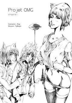 Projet OMG : manga cover