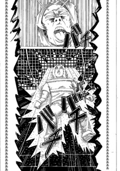 not 8 : manga couverture