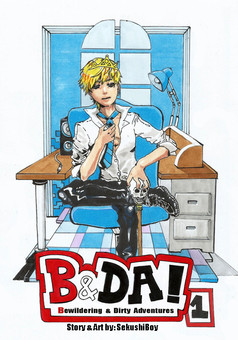 B&DA : manga couverture