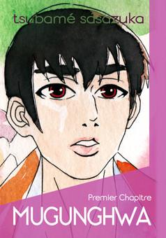 MUGUNGHWA : manga couverture