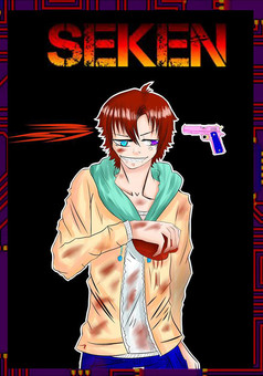 SEKEN : manga couverture