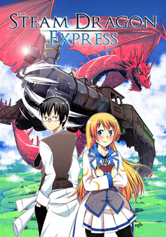 The Steam Dragon Express : manga cover