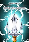 Saint Seiya - Eole Chapter