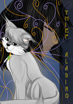 Thief Aladino : manga portada