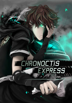 Chronoctis Express : manga couverture