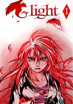 Glight : manga couverture
