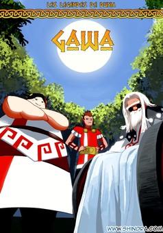 Les légendes de Dunia : manga couverture