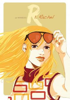 R : manga cover