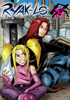 Ryak-Lo : manga couverture