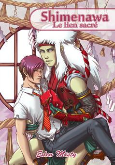 Shimenawa : manga couverture