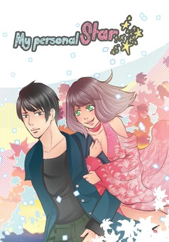 My personal Star ! : manga cover