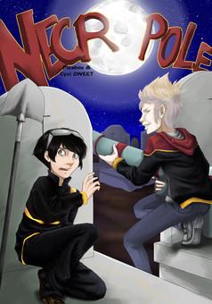 Nécropole : manga couverture