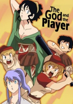The God and the Player : manga couverture
