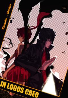 In Logos Creo : manga cover
