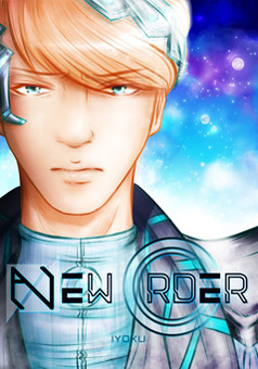 New Order : manga cover
