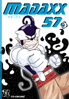 MADAXX 57 : manga couverture