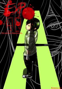 Exp00-The Perfect Expérience- : manga cover