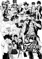 J-Stars Victory Vs: portada