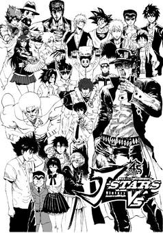 J-Stars Victory Vs : manga couverture