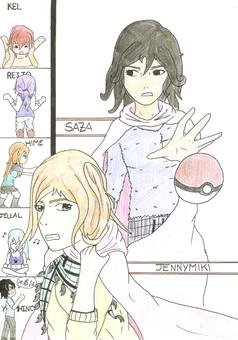 Je Sais ! : manga couverture