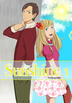 Sunshine : manga couverture
