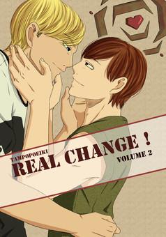 Real change : manga cover