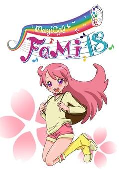 Magical Fami RK : manga cover