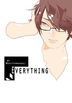 Everything : manga couverture