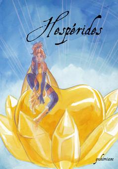 Hespérides : manga couverture