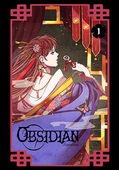 Obsidian : manga cover