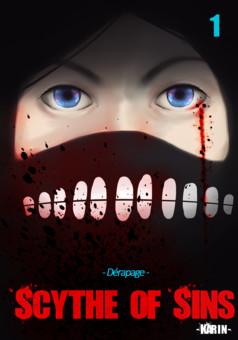 Scythe of Sins : manga cover