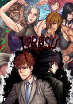 Karasu : manga cover